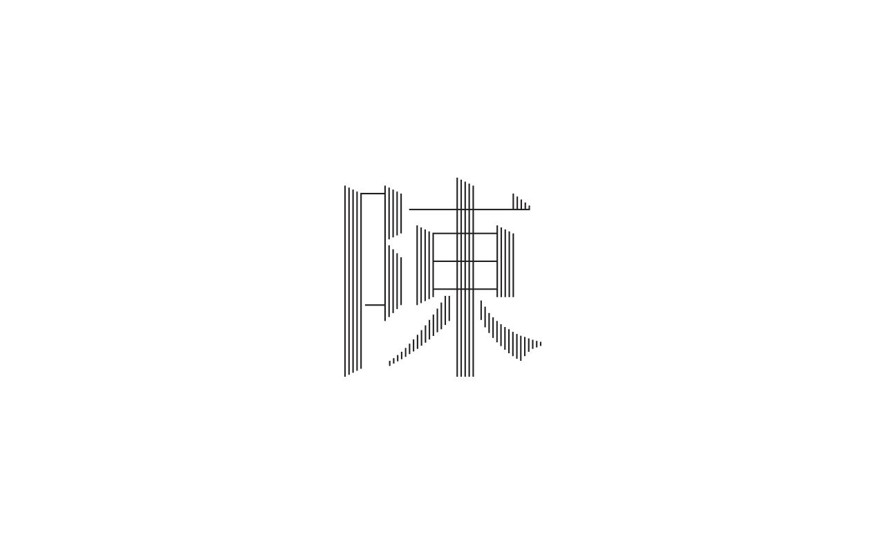 Sean Tiang Various Logos